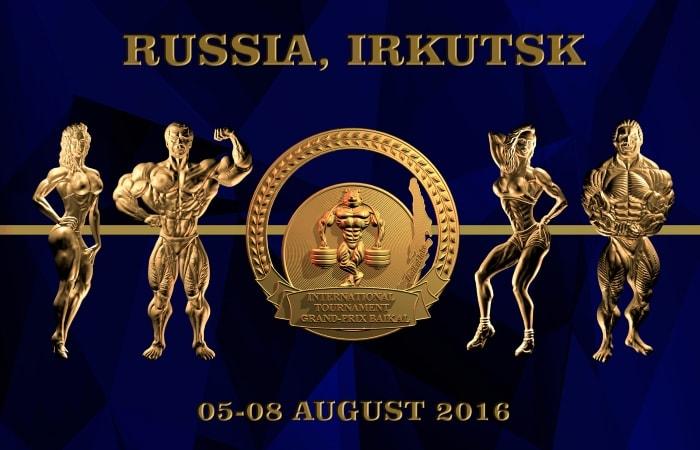 Гран-при «Байкал» - 2016 Иркутск