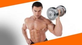 Как построить массивные плечи
